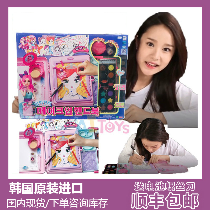 韩国小伶玩具珠珠的秘密魔法美少女公主化妆笔记本游戏女孩礼物