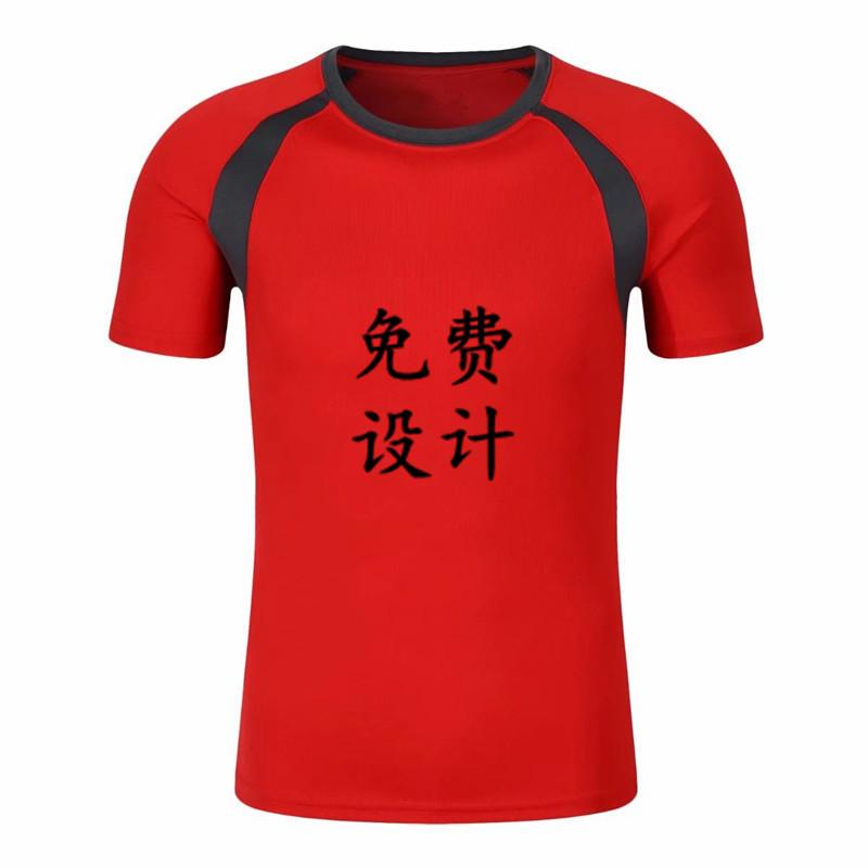 速干工作服t恤定制圆领运动快干衣户外团队团建广告衫服装印logo