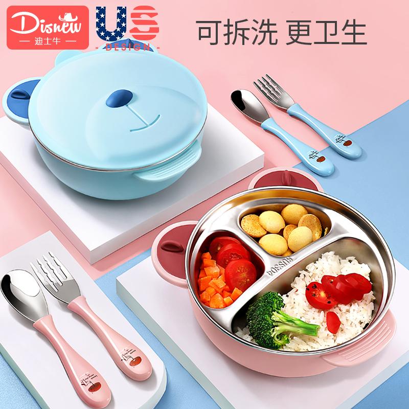 宝宝餐盘不锈钢分格吸盘式吃饭卡通注水保温碗辅食婴儿童餐具套装