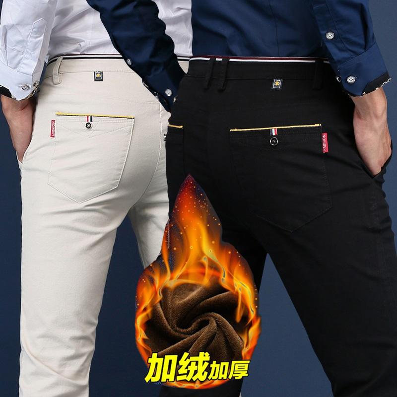 男士韩版修身加绒加厚弹力休闲裤