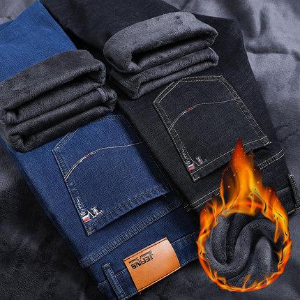 男士直筒加绒加厚宽松舒适牛仔裤