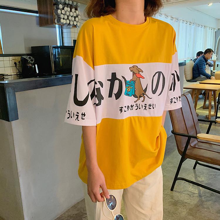 夏装体桖超火cec闺蜜装2019女t恤11-30新券