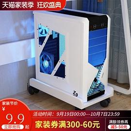 放台式电脑主机箱托架移动托盘多层带滑轮底座多功能固定家用悬空