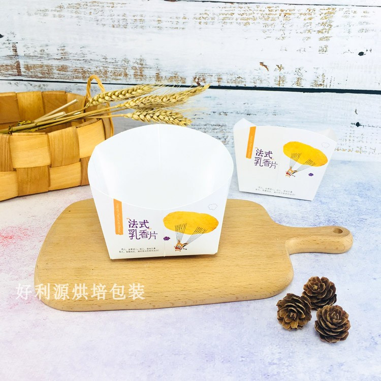 French frankincense bread box frankincense dry bread box bread paper carrier bag 100 sets