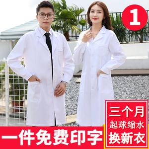 白大褂长袖医用夏季女短袖定制大衣