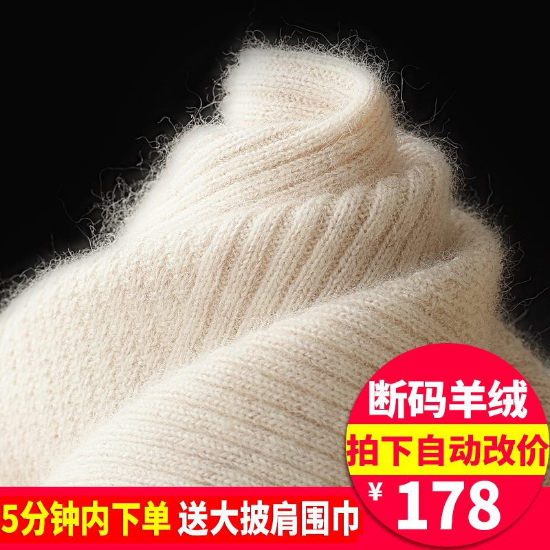 New 100% cashmere sweater women's Pullover short bottom sweater solid color sweater slim and thickened sweater half high collar winter