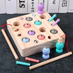 宝宝钓鱼玩具儿童 1-3-2周岁男女孩宝宝磁性捉抓虫子益智早教积木