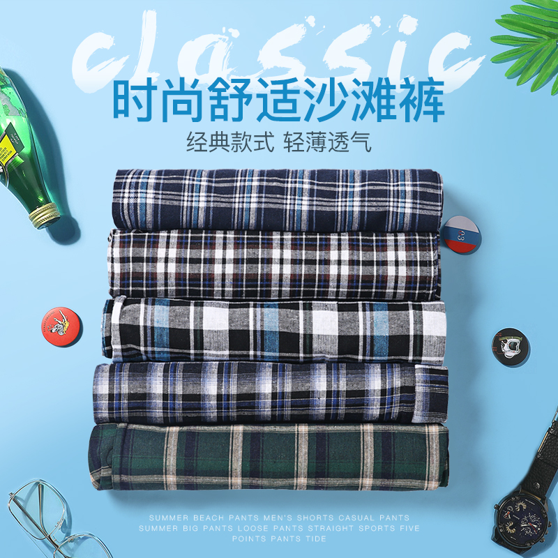 Mens casual casual pants with casual pants