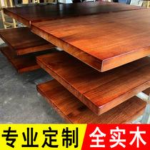 松木板定制定做尺寸实木桌面板长方形层板电脑桌老榆木餐桌吧台板