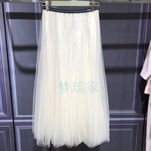 伍欧时力淼2020新款夏装拼接织带纱裙A字高腰半身裙女1RY2071020