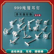 耳钉女纯银简约小众设计感耳饰养耳洞防过敏耳棒小巧999纯银耳钉