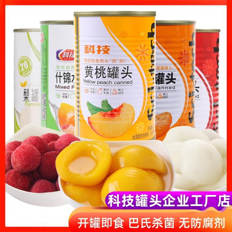 黃桃梨黑梅橘子什錦混合罐頭 425克x5罐 新鮮科技罐頭 隨機組合款