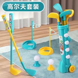 兒童高爾夫球桿套裝玩具寶寶戶外親子運動玩具 幼兒園球類玩具3歲圖片