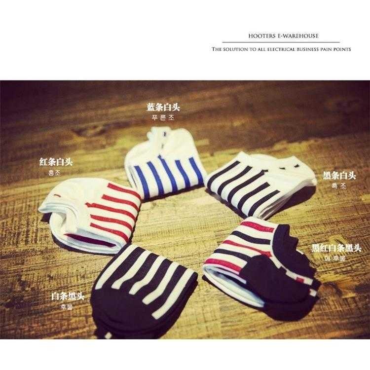 【5-10双】袜子男春夏季薄款船袜情侣袜防滑浅口袜底隐形女士短袜
