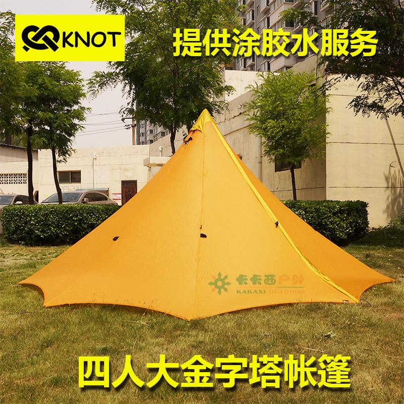 冰川knot大金字塔帐篷轻量化冬季超轻3-4人户外露营四季多人塔营