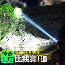 LED头灯强光充电超亮感应疝气头戴式户外手电筒蓝疝气夜钓鱼矿灯