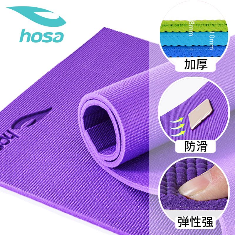 浩沙瑜伽垫初学者健身垫男女士加厚加宽加长防滑瑜伽垫运动垫家用