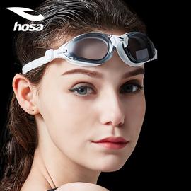 浩沙泳镜女2020夏季新款ins高清防雾防水有度数大框电镀游泳眼镜