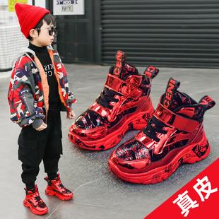 男童鞋子冬2019新款秋冬款冬季时尚加绒鞋潮雪地靴宝宝儿童棉鞋男