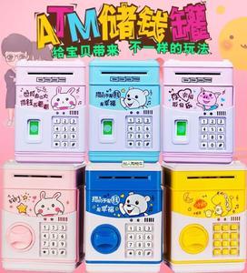 可爱款储物罐储蓄罐储存零钱罐密码箱投币现代储钱罐可存可取女生