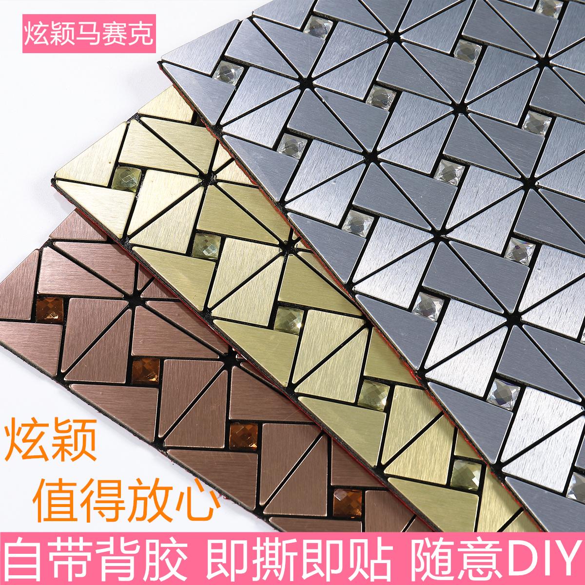 Керамическая плитка Артикул 566998345078
