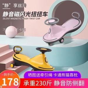儿童玩具扭扭车1-3-6岁男女宝宝摇摆车万向轮滑滑车妞妞车溜溜车