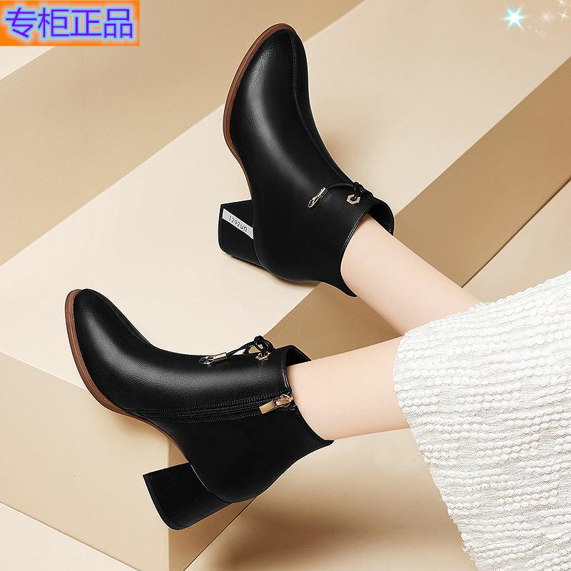 High end brand high-heeled Martin boots womens thick heeled British short boots spring and autumn single boot shoeless short tube
