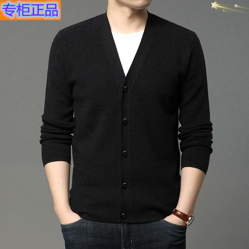 High grade genuine zhuodanlongchun new mens cardigan collar long sleeve sweater factory direct sales one hair