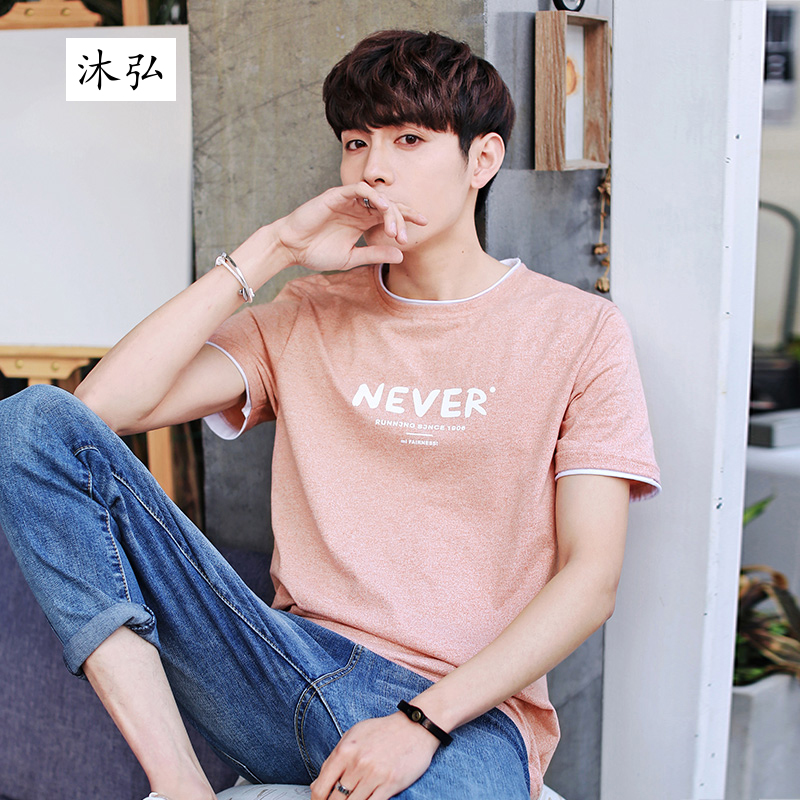 Muhong mens casual 2020 summer t-shirt mens round neck Pullover printed short sleeve fake two-piece T-shirt bottoming shirt