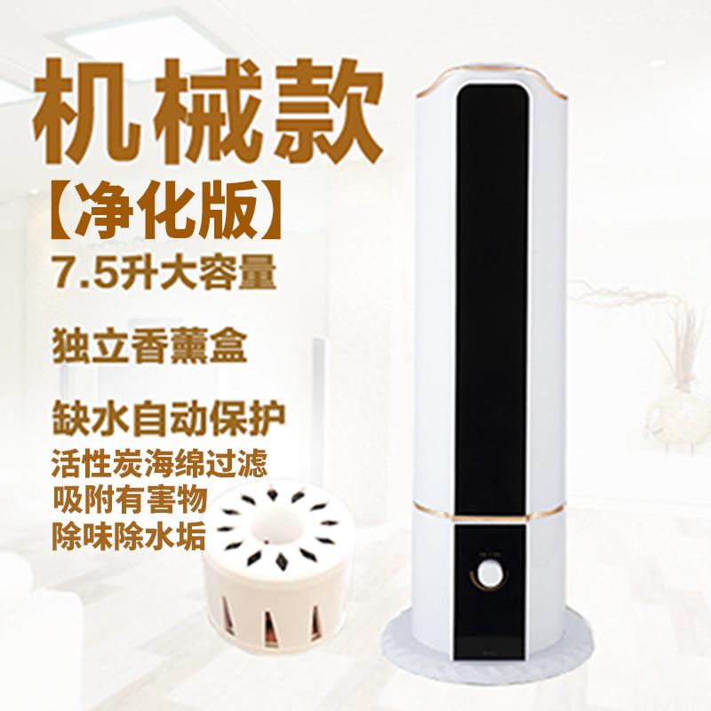假一赔三落地式加湿器家用静音大容量卧室办公室空气香薰机空调房孕妇婴儿