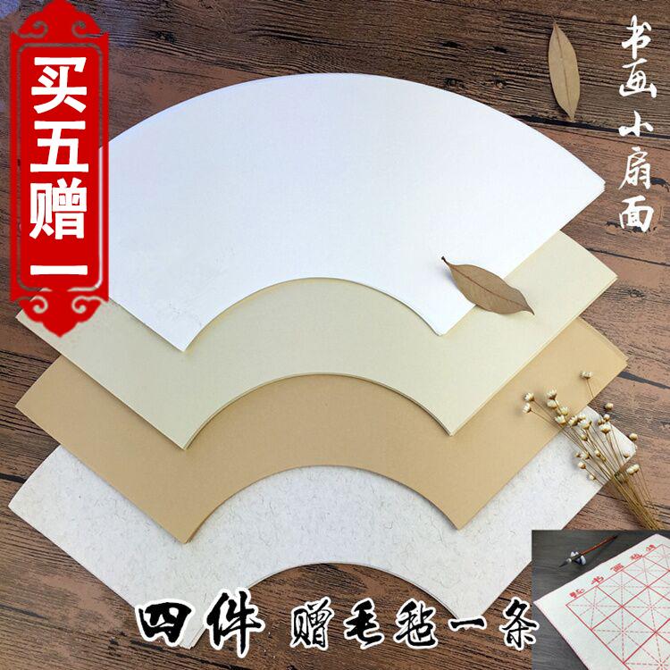 Предметы из бумаги для росписи Артикул 530942615395