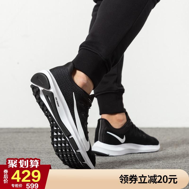 419.00元包邮Nike耐克男鞋运动鞋2019秋季新款正品飞线网面休闲鞋透气跑步鞋子