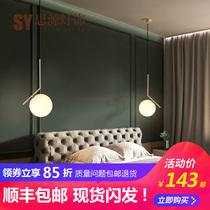 床头吊灯北欧现代简约玻璃圆球温馨浪漫遥控长线轻奢卧室吊线灯具