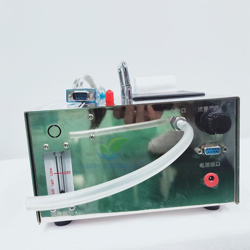 正品激光尘埃粒子计数器环境检测仪洁净室等级无尘车间检测仪