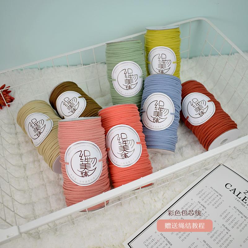 Fabric beauty shop color bag core rope bag braid Macrame hand woven cotton rope DIY decorative rope belt