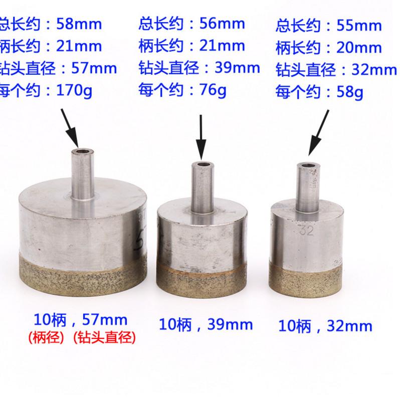 水钻玻璃金刚石烧结钻头陶瓷砖开孔器机玻化砖打孔电动工具