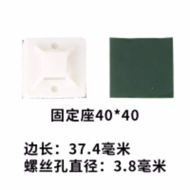 Fixing device network cable fixing wire traceless binding belt wire manager wall surface is pasted with nail free wall fixing wire clip buckle base