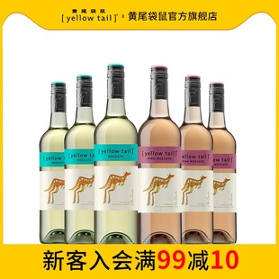 Tail Yellow 黄尾袋鼠幕斯卡白桃红葡萄酒750ml 6支装