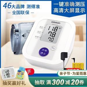 欧姆龙电子血压计8102A/K上臂式智能全自动老人精准血压测量仪器图片