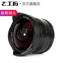 七工匠7.5mm f2.8超广角鱼眼微单镜头适用于索尼e卡口富士M43半幅