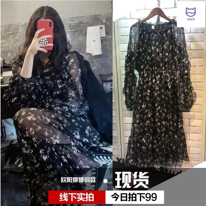 2020 new spring fashion womens star Ouyang Nana same Floral Chiffon Dress waist length