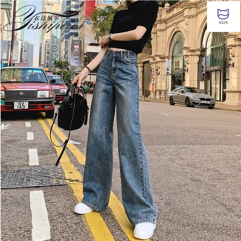 High waisted wide leg jeans womens new summer 2020 loose straight tube slim elongated floor draping thin pants
