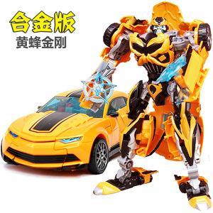 变形玩具金刚4 合金版酷变宝经典 大黄蜂科迈罗汽车人机器人模型