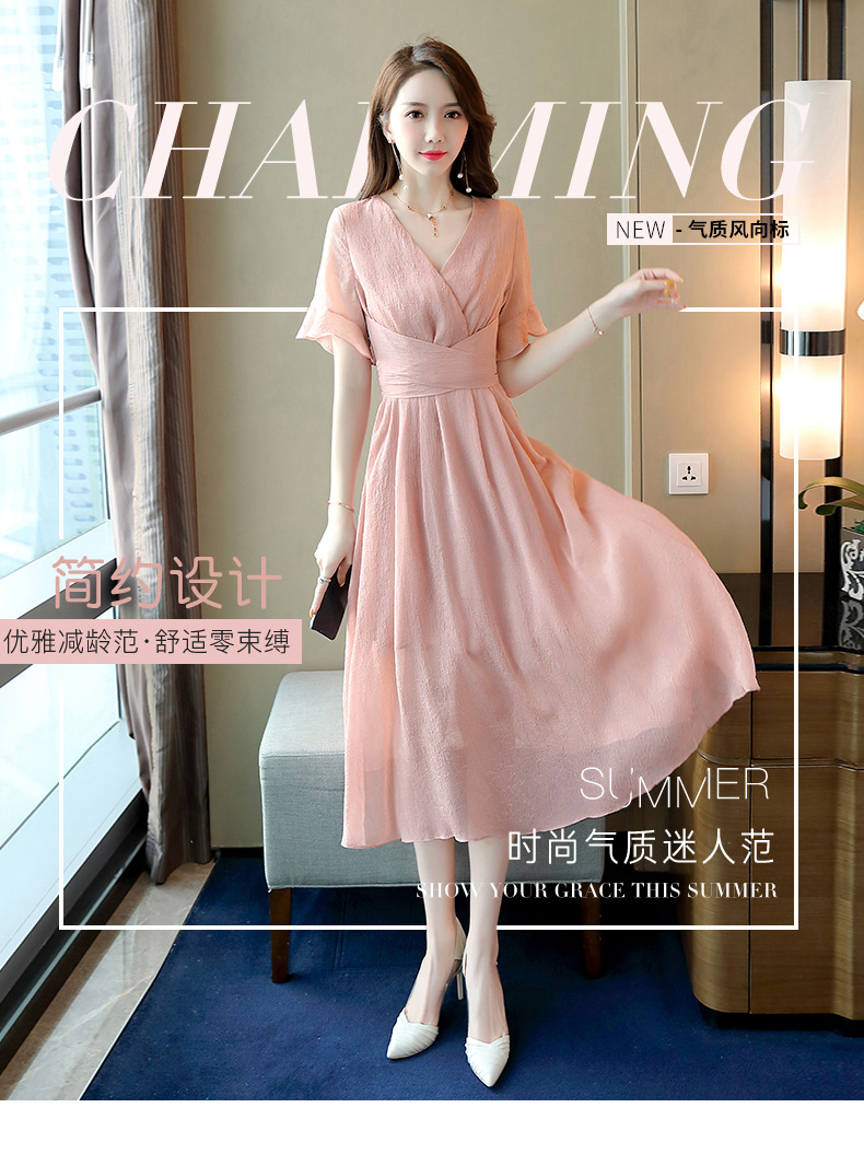 Dress womens 2020 new summer French medium length dress with thin waist and chiffon goddess skirt