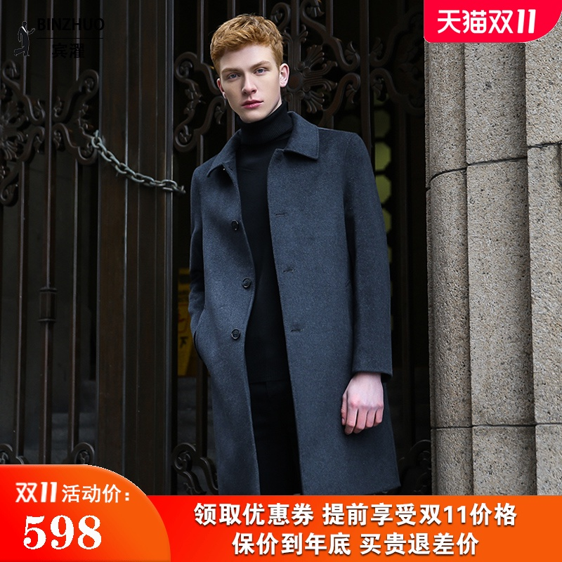 Woolen coat men's double-sided woolen cashmere coat mid-length over the knee Korean thick woolen coat in autumn and winter