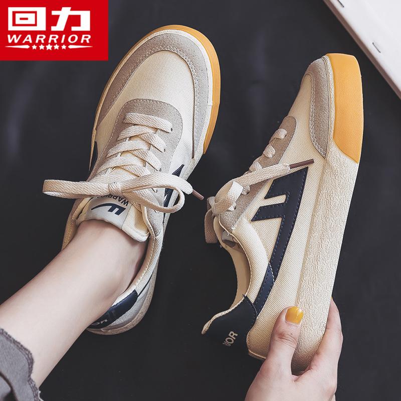 回力小白鞋女2021春季新款女鞋韩版帆布鞋女学生ins潮百搭板鞋子