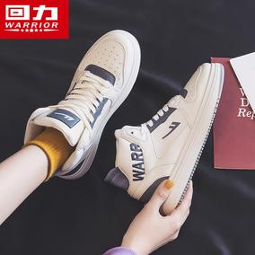 回力小白鞋2021夏季新款高帮女鞋