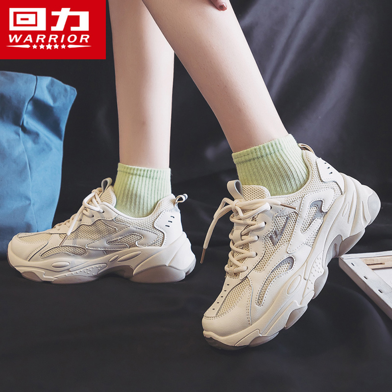回力老爹鞋女ins潮2020秋季新款学生百搭白色运动鞋休闲小白鞋子