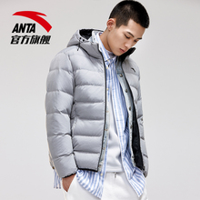 Anta Men's Down Garments Official Flagship Shop for New Sports and Leisure Hat and Warm Down Garments in Winter 2018