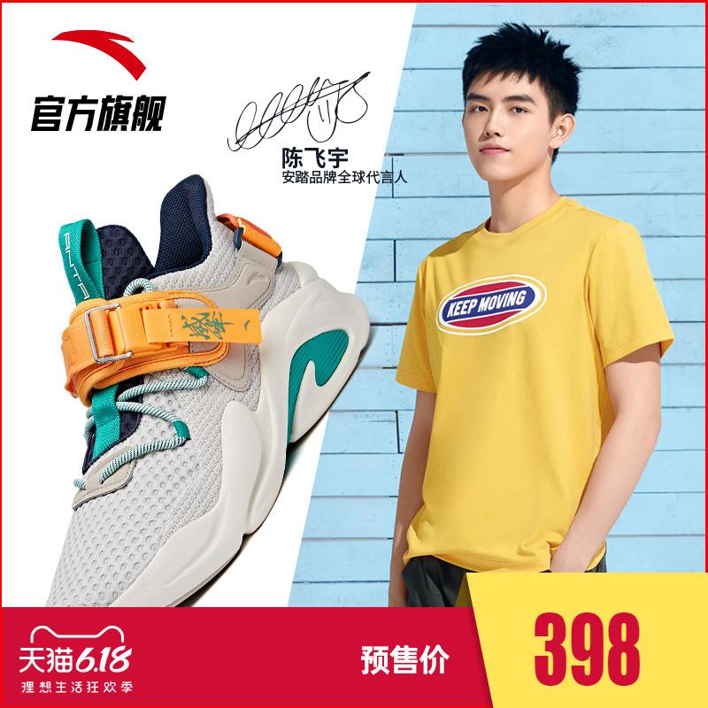【618预售】安踏霸道男鞋2020年夏季新款透气学生潮流运动休闲鞋图片